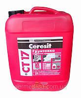 Глубоко проникающая грунтовка Ceresit СТ-17, 10кг (шт)