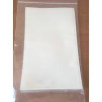 Пакеты для вакууматора 160x250 50шт