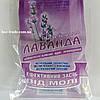 Таблетки от моли (лаванда) Бион