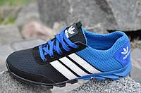Кроссовки мужские летние сетка, кожа, замша Adidas адидас реплика черные с синим. Экономия