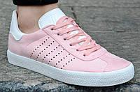 """Кеды, кроссовки женские в стиле Adidas адидас цвет """"пудра""""  удобные. Лови момент"""