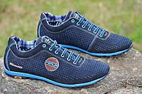Спортивные туфли, кроссовки летние мужские натуральная кожа, нубук синие 2017. Экономия 45