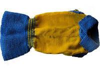 Fifa (Фифа) Платье для собак вязаное S А29 В40-45см