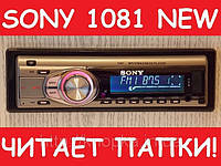 Автомагнитола Sony 1081 USB+SD+FM+AUX автомагнітола (сони 1081,соні)