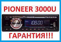 Автомагнитола Pioneer 3000U USB_SD_FM_AUX_ГАРАНТИЯ+ПУЛЬТ (пионер 3000_піонер)