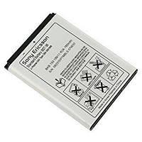 Аккумулятор (батарея) Sony BST-36 (750 mAh)