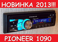 Автомагнитола Pioneer 1090 USB_SD_FM_AUX_ГАРАНТИЯ+ПУЛЬТ (пионер 1090_піонер)
