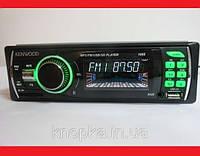 Автомагнитола KENWOOD 1055 USB_SD_FM_AUX_ГАРАНТИЯ_ПУЛЬТ (магнитола кенвуд)