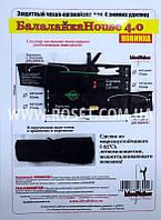 Защитный чехол-органайзер для 4 зимних удилищ - БалалайкаHouse 4.0