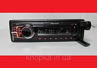 Автомагнитола Pioneer JD-341 USB_SD_FM+ПУЛЬТ (пионер 341, піонер 341)
