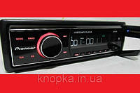 Автомагнитола Pioneer JD-342 USB_SD_FM+ПУЛЬТ (пионер 342, піонер 342)
