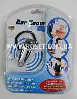 Слуховой аппарат усилитель слуха - Ear Zoom (иар зум)