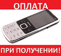 Мобильный телефон NOKIA 6700CHROME 2SIM