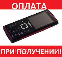 Мобильный телефон NOKIA X2-00BLACK 2SIM