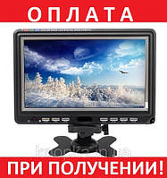"SONY ПОРТАТИВНЫЙ ТЕЛЕВИЗОР МОНИТОР 9"""