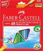 Цветные карандаши на 48цветов+точилка арт.120548