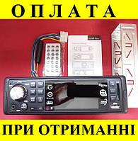 Автомагнитола MP4 Sony3023, Pioneer 3023 (3.0 дюйма), пионер 3023, піонер 3023, сони 3023