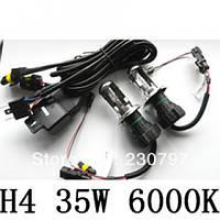 Лампы биксенон Bosch H4 (БОШ Н4) 4300K (Цена за 2шт.)