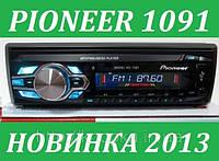 Автомагнитола Pioneer 1091 (USB★SD★FM★AUX), пионер 1091, піонер 1091