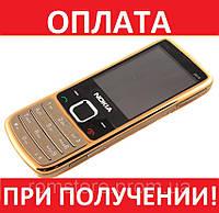 Мобильный телефон NOKIA 6700GOLD 2SIM*