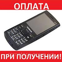 Мобильный телефон NOKIA X2-02BLACK 2SIM*