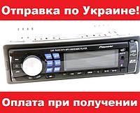 Автомагнитола Pioneer 3300U (4x50W! USB+SD+AUX+FM)