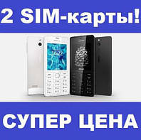 """Мобильный телефон Nokia Asha 515 (2 SIM-карты, Bluetooth, 2.4"""" экран)"""