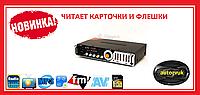 Стерео усилитель UKC AK-121USB Karaoke