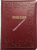 Библия 055 ZTI Орнамент цветы,  кожзам,  золотой срез, индексы, замок, словарь /145х200/