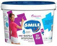 Smile Интерьерная краска 1.4кг Белая SI-22