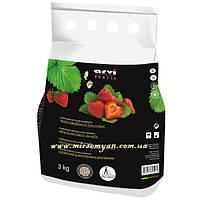 """Удобрение  """"АРВИ"""" для клубники и земляники (Arvi Fertis) 3 кг."""