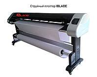 Плоттер стуйный Iblade
