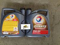 Синтетическое моторное масло TOTAL QUARTZ 9000 ENERGY 5W-40 4литра