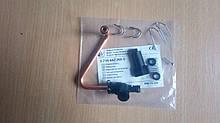 Кран подпитки (заполнения системы отопления) газового навесного котла Junkers/Bosch ZWA 24-2 A23, ZWA 24-2 K23