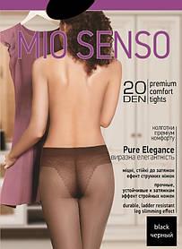"Колготки Mio Senso ""Pure Elegance 20 den"" black, size 2 (4674) | 5 шт."