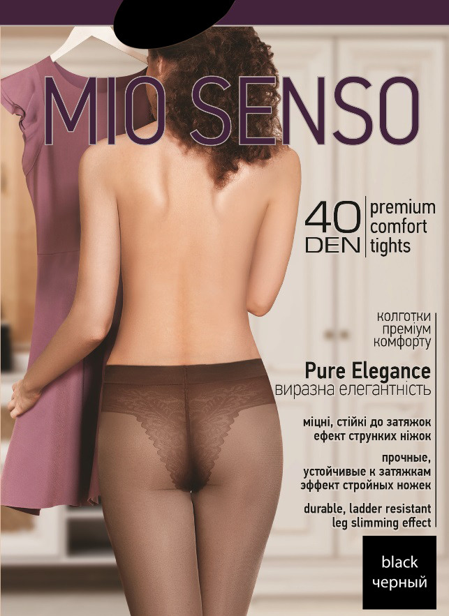 "Колготки Mio Senso ""Pure Elegance 40 den"" black, size 2 (3837) | 5 шт."