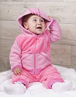 Костюм детский теплый(махра) на рост: 74-86 см