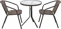 Комплект мебели  EMMA стол два стула