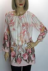 Блузка  с цветочным принтом Big Dart, фото 2