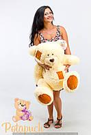 Большой плюшевый мишка, медведь Тедди 100см крем