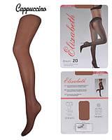 Колготки Elizabeth 20 den Bikini Charm Cappuccino р.2 (00119/50) | 50 шт.