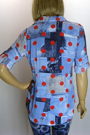 Рубашка Big Dart , фото 2