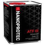 Трансмиссионное масло NANOPROTEC  ATF III 1л