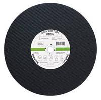 Абразивный диск по камню диаметром 400 мм х 4,5 мм