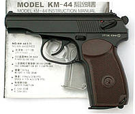 Пневматический пистолет Макарова KWC ПМ ,PM Makarov KWC (KM-44DHN)