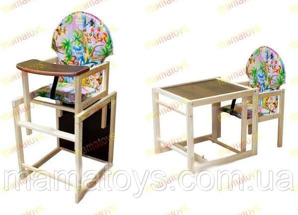 стульчик для кормления деревянный трансформер наталка в