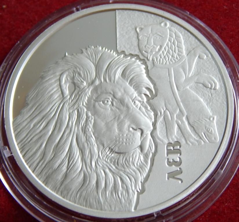 Серебряная монета Украины. 5 гривен 2017 год. ЛЕВ  продажа, цена в ... ad95487eec2