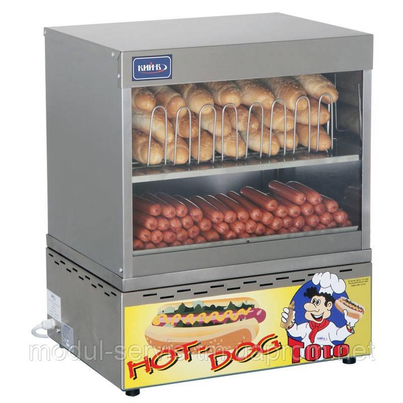 Апарат для приготування хот догів