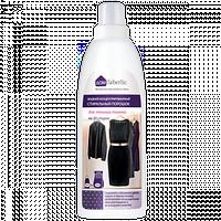 """Концентрированный жидкий стиральный порошок (гель) для темных тканей серии """"дом faberlic"""""""
