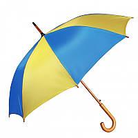 Зонт-трость, полуавтомат, ручка дерево, желто-голубой